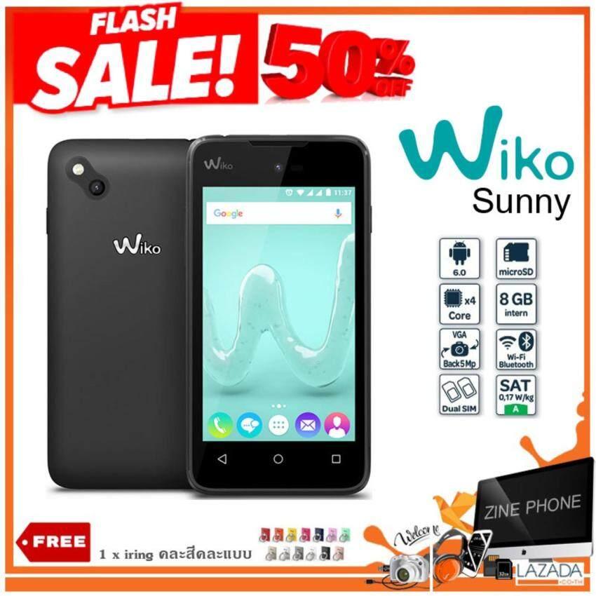 โปรโมชั่นพิเศษ, ซื้อสินค้าเลย! มือถือ wiko Sunny 4 0 / สีดำ / ใช้ได้