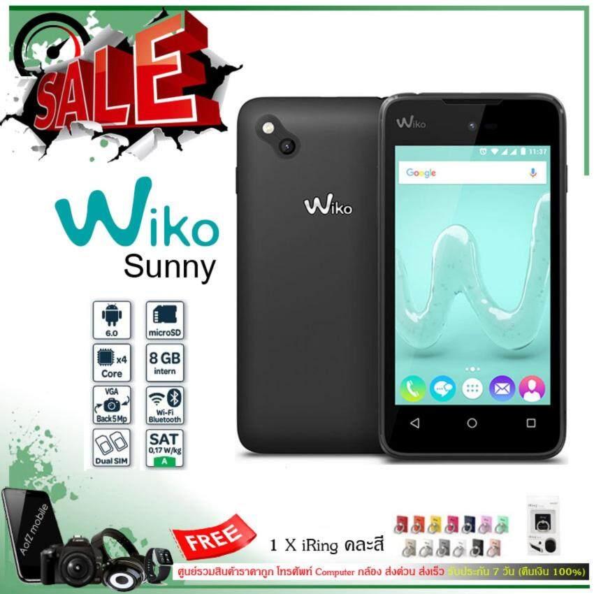 ถูก ๆ ๆ มือถือ wiko Sunny 4 0 / สีดำ / ใช้ได้ 2 sim / มือถือราคาถูก