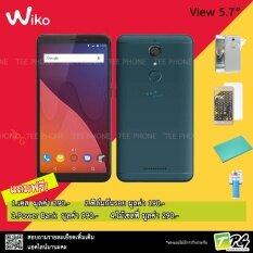 "Wiko View 5.7"" 2017 (RAM3GB+ROM16GB) สี Deep Bleen แถมเคส+ฟิล์ม+PowerBank+ไม้เซลฟี่"