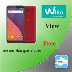 ราคา Wiko View 5 7 Rom 16Gb Ram 3 Gb ประกันศูนย์ ฟรี เคส ฟิล์ม ซองกันน้ำ ร่วมลุ้นโชครับฟรี กว่า 600 รางวัล มูลค่ากว่า 3 ล้านบาท ไทย
