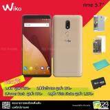 ซื้อ Wiko View Prime 5 7 4 64Gb แถม4รายการ เคส ฟิล์ม Powerbank เมม16Gb ใหม่ล่าสุด