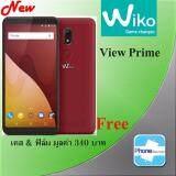 Wiko View Prime 5 7 Ram4Gb Rom64Gb กล้องหน้าคู่ 20 8Mp ประกันศูนย์ ฟรี เคส ฟิล์ม ซองกันน้ำ กระเป๋าเป้สะพายหลัง ร่วมลุ้นโชครับฟรี กว่า 600 รางวัล มูลค่ากว่า 3 ล้านบาท ใหม่ล่าสุด
