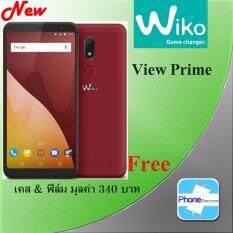 ขาย Wiko View Prime 5 7 Ram4Gb Rom64Gb กล้องหน้าคู่ 20 8Mp ประกันศูนย์ ฟรี เคส ฟิล์ม ซองกันน้ำ กระเป๋าเป้สะพายหลัง ร่วมลุ้นโชครับฟรี กว่า 600 รางวัล มูลค่ากว่า 3 ล้านบาท ออนไลน์ ใน ไทย