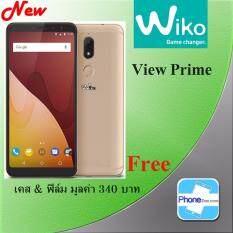 "Wiko View Prime 5.7""(Ram4GB/Rom64GB) กล้องหน้าคู่ 20+8MP - ประกันศูนย์  ฟรี เคส + ฟิล์ม + ซองกันน้ำ + กระเป๋าเป้สะพายหลัง + ร่วมลุ้นโชครับฟรี! กว่า 600 รางวัล มูลค่ากว่า 3 ล้านบาท"