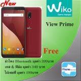 Wiko View Prime 5 7 Ram4Gb Rom64Gb กล้องหน้าคู่ 20 8Mp ประกันศูนย์ ฟรี เคส ฟิล์ม ซองกันน้ำ ลำโพง Bluetooth ไม้เซลฟี่ กระติกน้ำสูญญากาศสีเงิน ร่วมลุ้นโชครับฟรี กว่า 600 รางวัล มูลค่ากว่า 3 ล้านบาท ใน ไทย