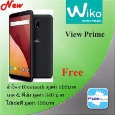 "Wiko View Prime 5.7""(Ram4GB/Rom64GB) กล้องหน้าคู่ 20+8MP - ประกันศูนย์ ฟรี เคส + ฟิล์ม + ซองกันน้ำ +ลำโพง Bluetooth + ไม้เซลฟี่ +กระติกน้ำสูญญากาศสีเงิน+ ร่วมลุ้นโชครับฟรี! กว่า 600 รางวัล มูลค่ากว่า 3 ล้านบาท"