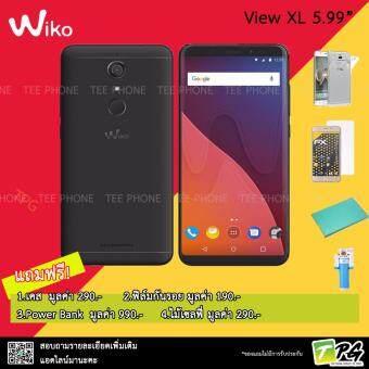 Wiko View XL 5.99\ 2017 (RAM3GB+ROM32GB) สี Black แถมเคส+ฟิล์ม+PowerBank+ไม้เซลฟี่