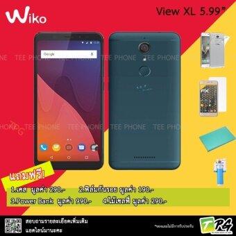 Wiko View XL 5.99\ 2017 (RAM3GB+ROM32GB) สี Deep Bleen แถมเคส+ฟิล์ม+PowerBank+ไม้เซลฟี่
