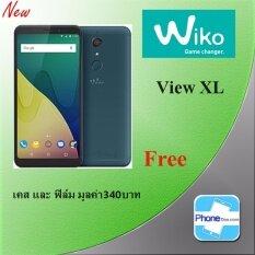 """Wiko View XL 5.99""""Ram3GB/Rom32GB – ประกันศูนย์ ฟรี เคส + ฟิล์ม + ซองกันน้ำ + ไม้เซลฟี่ + ร่วมลุ้นโชครับฟรี! กว่า 600 รางวัล มูลค่ากว่า 3 ล้านบาท"""