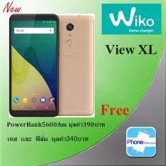 """Wiko View XL 5.99""""Ram3GB/Rom32GB – ประกันศูนย์ ฟรี เคส + ฟิล์ม + ซองกันน้ำ+PowerBank5600Am + ร่วมลุ้นโชครับฟรี! กว่า 600 รางวัล มูลค่ากว่า 3 ล้านบาท"""