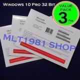 โปรโมชั่น Windows 10 Pro 32 Bit Eng Oem 3 Pcs ถูก