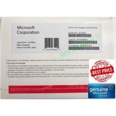 ส่วนลด สินค้า Windows 7 Pro 32 Bit Oem