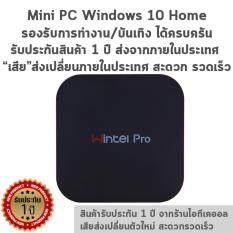 Wintel CX-W8 Pro