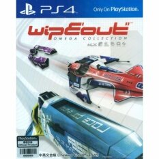 WIPEOUT: OMEGA COLLECTION (ENGLISH & CHINESE SUBS)