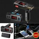 ขาย Wireless Bluetooth Car Kit Mp3 Player Handsfree Fm Transmitter Modulator Charger Intl Oobest