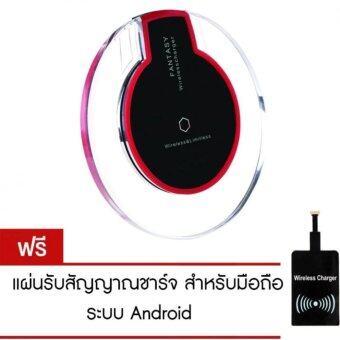 Wireless Charger แท่นชาร์จไร้สาย รุ่น Fantasy(Black)ฟรีแผ่น NFC ระบบAndroid