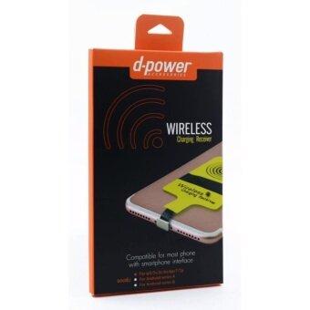 Wireless charging receiverแผ่นรับสัญญาณ สำหรับ·Android serie A (Samsungทุกรุ่น) ใช้ได้กับแค่D-power Wireless Charger Power bank