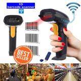 ซื้อ สแกนเนอร์ Wireless Laser Barcode Scanners 1D Handheld Cordless Barcode Reader Bar Code Scanner With Usb 433Mhz Wireless Transmission Rate Receiver ออนไลน์
