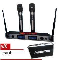 ไมโครโฟนไร้สาย ไมค์ลอยคู่ ปรับความถี่Wireless Microphone Sherman MIC-222