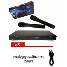 ขาย ไมโครโฟนไร้สาย ไมค์ลอยคู่ Wireless Microphone ยี่ห้อ Tm 240 ผู้ค้าส่ง