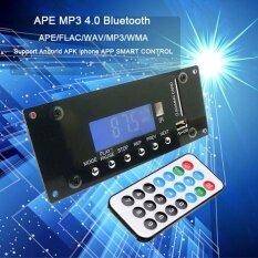 Wireless Mp3 Decoding Board Bluetooth Audio Module Usb Sd Radio Ape Flac Wma Aux Intl เป็นต้นฉบับ