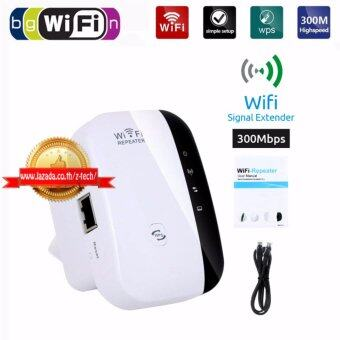 wireless-N Wifi Repeater 300Mbps 802.11 b/gแบบพกพา