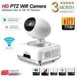 ส่วนลด New Vizion กล้อง Wireless P2P Ip Camera Wifi Hd 720P Ptz Day Night Infrared Lan Port ติดตั้งด้วยระบบ Plug And Play สามารถจับภาพในที่มืด มีไมโครโฟนและลำโพงในตัว