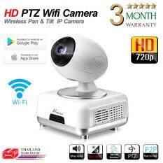 ขาย ซื้อ New Vizion กล้อง Wireless P2P Ip Camera Wifi Hd 720P Ptz Day Night Infrared Lan Port ติดตั้งด้วยระบบ Plug And Play สามารถจับภาพในที่มืด มีไมโครโฟนและลำโพงในตัว ไทย