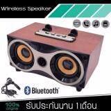 ซื้อ ลำโพงแบบพกพา Wireless Speakers Series6 ใน ปทุมธานี