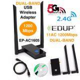 ซื้อ ใหม่ ของแท้ มีรับประกัน แรงสุด ชัดสุดในตอนนี้ ตัวรับไวไฟ รับ Wireless เสาอากาศคู่ แบบ Usb 3 ตัวรับสัญญาณ Wifi สาอากาศ Edup Ep Ac1605 Ac Dual Band 2 4Ghz 5 8Ghz Wifi Usb Adapter 1200Mbps With Double Antenna เสารับสัญญาณ Wireless แบบคู่