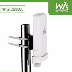 ซื้อ Wis Networks Wis Q2300L Wis Networks ออนไลน์