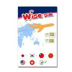 ซิมยุโรป WISE EUROPE SIM CARD สำหรับผู้ที่มีโปรแกรมเดินทางไปยุโรป แพ็คเกจ 30 วัน เล่นเน็ตได้ 12 GB รองรับเครือข่าย 4G, 3G