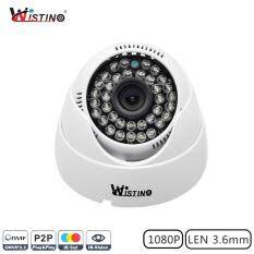 ขาย Wistino Cctv Hd 1080P Indoor Dome Ip Camera Surveillance Security Monitor Onvif P2P Ir Cut Night Vision Intl จีน ถูก