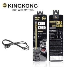 ราคา Wk สาย Fast Charge สายชาร์จ Micro Usb สาย Kingkong สำหรับ Samsung Andriod รุ่น Wdc 013 กรุงเทพมหานคร