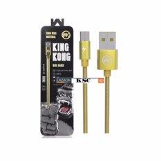 ขาย ซื้อ Wk สาย Fast Charge สายชาร์จ Micro Usb สาย Kingkong สำหรับ Samsung Andriod รุ่น Wdc 013 ใน กรุงเทพมหานคร