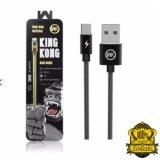 ซื้อ Wk King Kong Data Cable For Micro Usn Wk