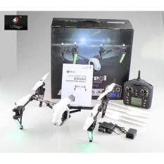 ราคา ราคาถูกที่สุด Wltoys Q333B Future 1 Quadcopter Camera Wifi 720P Hd Fpv