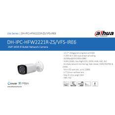 Hiway Technology  DAHUA IP CAMERA DH-IPC-HFW2221R-VFS-IRE6