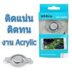 จอยมือถือ Woniu Acrylic Super Joystick  งานอะครีลิก จอยเกมส์มือถือ 1 กล่อง