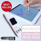 ซื้อ Writertoy Rose Gold ปากกา Ipad ปากกา Stylus ปากกาสไตลัส เปลี่ยนหัวได้ สำหรับเขียนไอแพด ไอโฟน และแท็บเล็ตทุกรุ่น รุ่น Hybrid Silver Version 4 ชุด Pro Special Edition สี Rose Gold