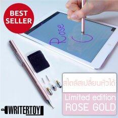 ส่วนลด สินค้า Writertoy Rose Gold ปากกา Ipad ปากกา Stylus ปากกาสไตลัส เปลี่ยนหัวได้ สำหรับเขียนไอแพด ไอโฟน และแท็บเล็ตทุกรุ่น รุ่น Hybrid Silver Version 4 ชุด Pro Special Edition สี Rose Gold
