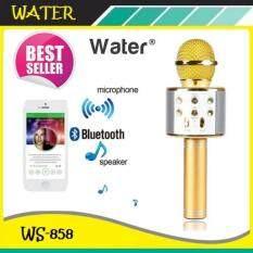 ขาย Wster Wireless Microphone Hifi Speaker Ws 858 เครื่องเล่นคาราโอเกะ บลูทูธ ไร้สาย ไมโครโฟนคอนเดนเซอร์ ลำโพง ในตัวเดียว สีดำ ถูก ปทุมธานี