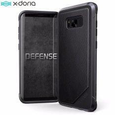 X-Doria Defense Lux Black Leather Military Grade for Samsung Galaxy S8