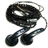 ขาย ซื้อ Ty Hi Z 150Ohm หูฟังเอียร์บัดเสียงดี กำลังขับสูง ซาวด์สเตจกว้าง สีดำ สมุทรปราการ