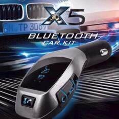 ขาย X5 Wireless Bluetooth Car Charger Kit เครื่องเล่นเพลง บลูทูธติดรถยนต์ เขื่อมต่อมือถือกับรถยนต์ Seednet