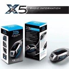 ราคา X5 Wireless Bluetooth Car Charger Kit เครื่องเล่นเพลง บลูทูธติดรถยนต์ เขื่อมต่อมือถือกับรถยนต์ ใหม่