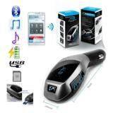 ราคา X5 Wireless Bluetooth Car Kit Handsfree Speaker With Car Charger Fm เครื่องเล่นเพลง บลูทูธติดรถยนต์ อุปกรณ์เขื่อมต่อมือถือกับรถยนต์ Bluetooth เป็นต้นฉบับ