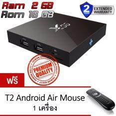 ขาย X96 M8S M8S 16Gb Android 6 1 Tv Box Ipplaybox Quad Core 3D 4K Ultra Hd 2160P Black แถมฟรี Android Air Mouse T2 M8S ออนไลน์