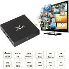 ซื้อ X96 Ott Iptv แอนดรอยด์ 6 S905X 2 กิกะไบต์แรม 16 กิกะไบต์รอมกล่องสมาร์ททีวีสี่แกน นานาชาติ Skmei ถูก