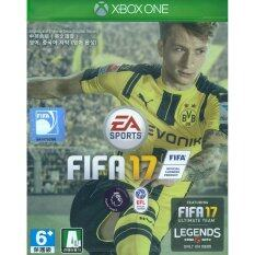 Xbox One FIFA 17 (English & Chinese Subs) (Asia)